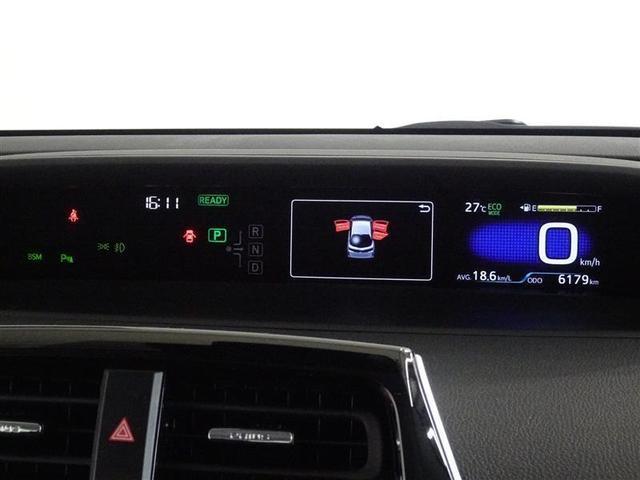 A メモリーナビ ナビ&TV フルセグ バックカメラ ETC LEDヘッドランプ 衝突被害軽減システム スマートキー キーレス(8枚目)