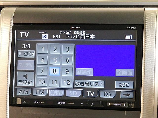 トヨタ アルファード 240S ナビ フルセグTV バックカメラ