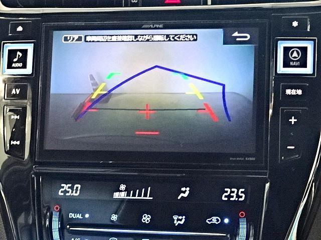 トヨタ ハリアー エレガンス 1年保証 フルセグメモリーナビ バックカメラ