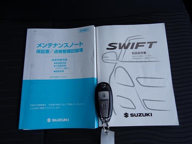 スズキ スイフト RS CDステレオ アルミホイール スマートキー