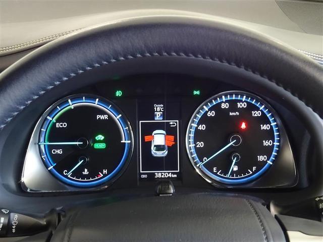 トヨタ ハリアーハイブリッド エレガンス 1年保証 フルセグHDDナビ バックカメラ
