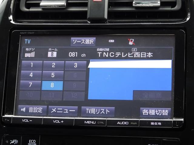 トヨタ プリウス Aツーリングセレクション メモリーナビ DTV Bカメラ