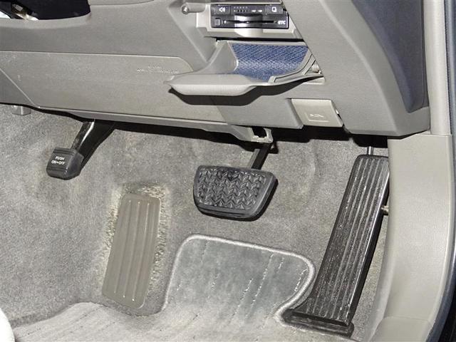 トヨタ マークX 250G リラックスセレクション メモリーナビ フルセグTV