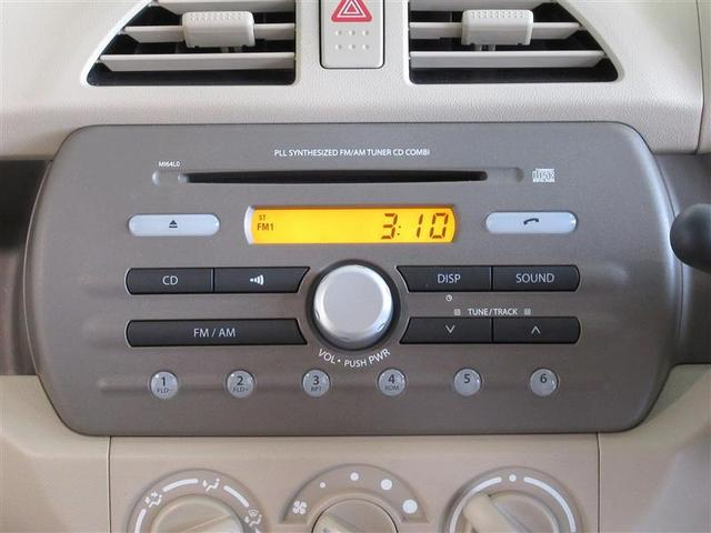 G 1年保証 CDステレオ ETC 記録簿(7枚目)