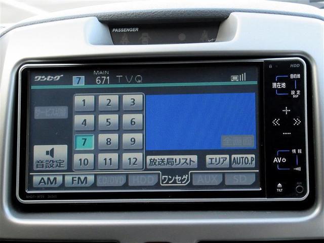 G 1年保証 HDDナビ ワンセグTV ETC(8枚目)
