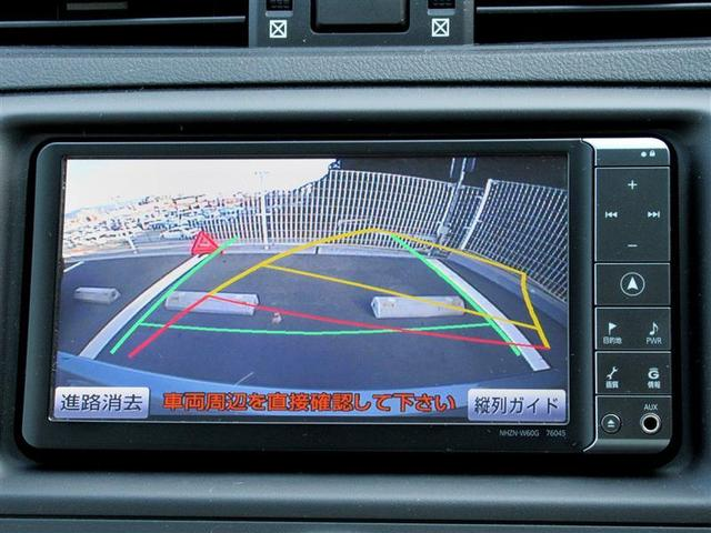 250G リラックスセレクション フルセグHDDナビ ETC(9枚目)