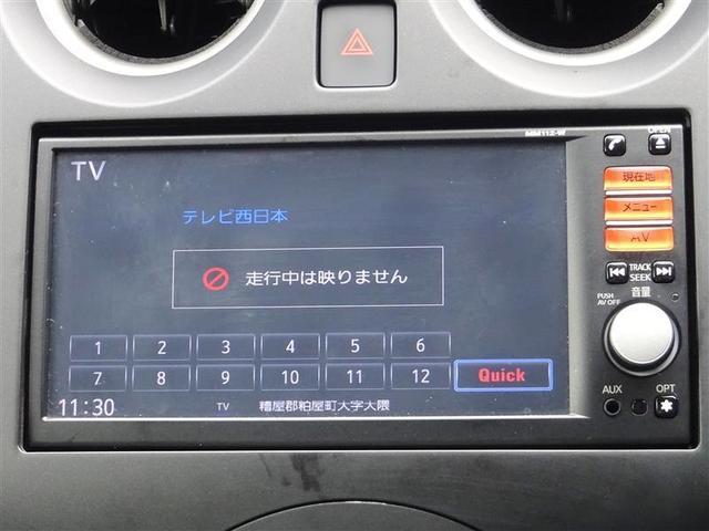 X DIG-S ワンセグメモリーナビ ETC 1年保証(7枚目)