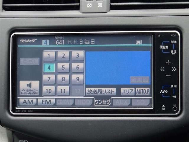 240S ワンセグHDDナビ ETC Bカメラ 1年保証(7枚目)