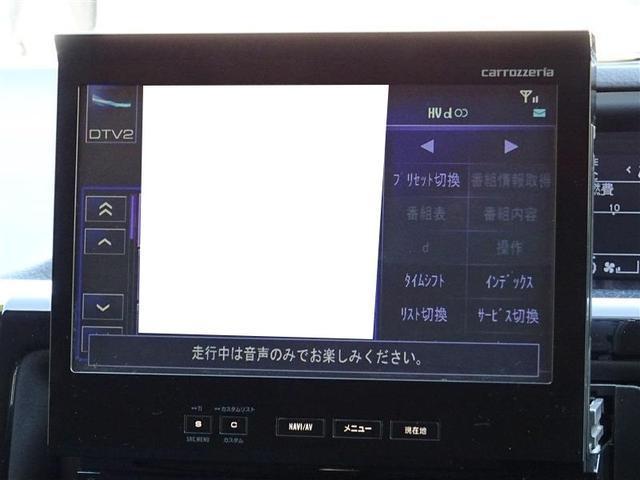 ZS 煌 1年保証・フルセグ・HDDナビ・DVD再生・ETC(8枚目)