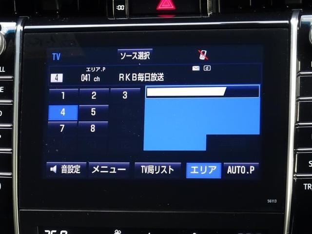 エレガンス 1年保証・フルセグ・メモリーナビ・バックカメラ(8枚目)