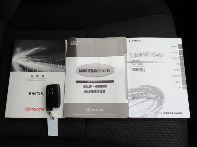 G ワンセグメモリーナビ ETC ディーラー保証1年付き(20枚目)