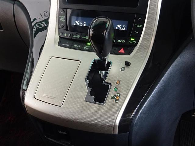 大きく開くスライドドアは両側電動で運転席からでも開閉可能です。ETC・スマートエントリーシステムを装備してます。