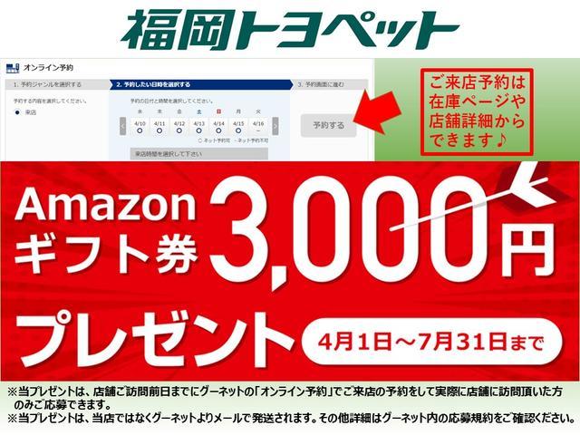 Gブラックソフトレザーセレクション 1年保証・メモリーナビ(2枚目)