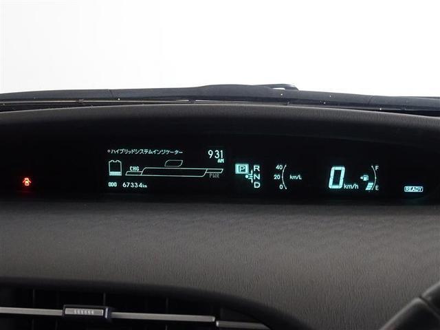 視点移動が少ないセンターメーター、ロングドライブも疲れません。