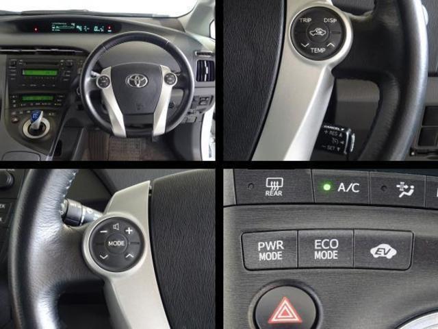 ステアリング付属のスイッチでオーディオの操作が可能です。クルーズコントロールを装備してます。