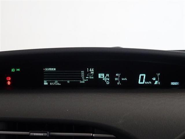 Sツーリングセレクション HDDナビ バックモニター ETC(10枚目)
