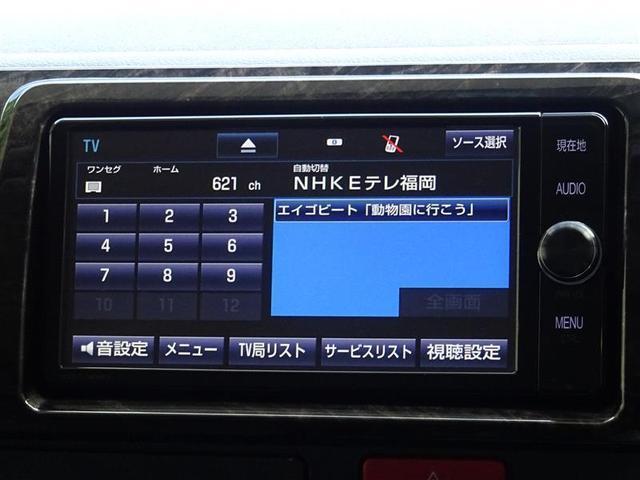 スーパーGL ダークプライム ナビ LED アルミ フルセグTV Bカメ ETC スマートキー(7枚目)