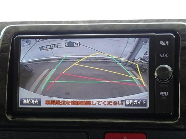 スーパーGL ダークプライム ナビ LED アルミ フルセグTV Bカメ ETC スマートキー(8枚目)