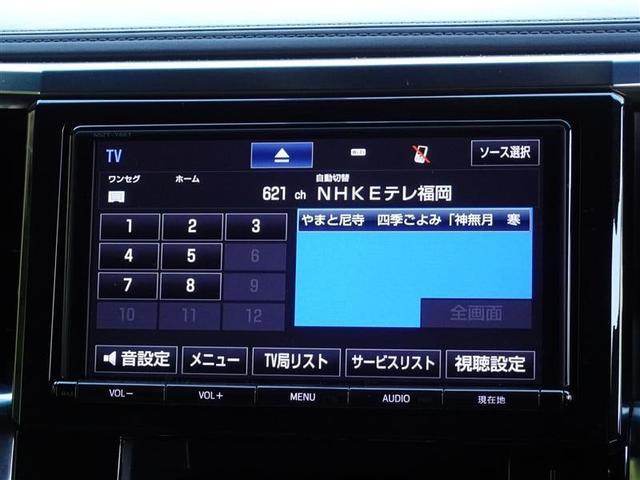 S Aパッケージ タイプブラック アルカンターラ オートエアコン 両側スライドドア フルセグ アルミホイール クルーズコントロール LEDヘッドランプ パワーバックドア バックカメラ フルセグ(7枚目)