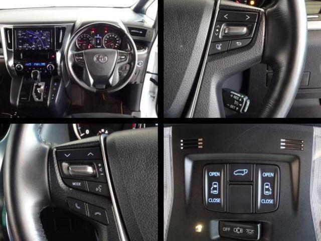 S Aパッケージ タイプブラック アルカンターラ オートエアコン 両側スライドドア フルセグ アルミホイール クルーズコントロール LEDヘッドランプ パワーバックドア バックカメラ フルセグ(11枚目)