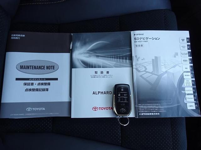 S Aパッケージ タイプブラック アルカンターラ オートエアコン 両側スライドドア フルセグ アルミホイール クルーズコントロール LEDヘッドランプ パワーバックドア バックカメラ フルセグ(20枚目)
