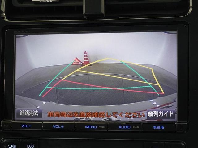 Aプレミアム ツーリングセレクション ナビ&TV フルセグ バックカメラ ETC ドラレコ LEDヘッドランプ 衝突被害軽減システム スマートキー キーレス(8枚目)