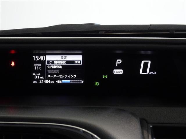 Gソフトレザーセレクション メモリーナビ ナビ&TV ワンセグ バックカメラ ETC LEDヘッドランプ 衝突被害軽減システム スマートキー キーレス(9枚目)
