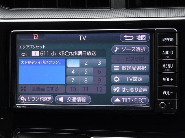 S メモリーナビ ナビ&TV ワンセグ バックカメラ ETC 衝突被害軽減システム スマートキー キーレス(7枚目)