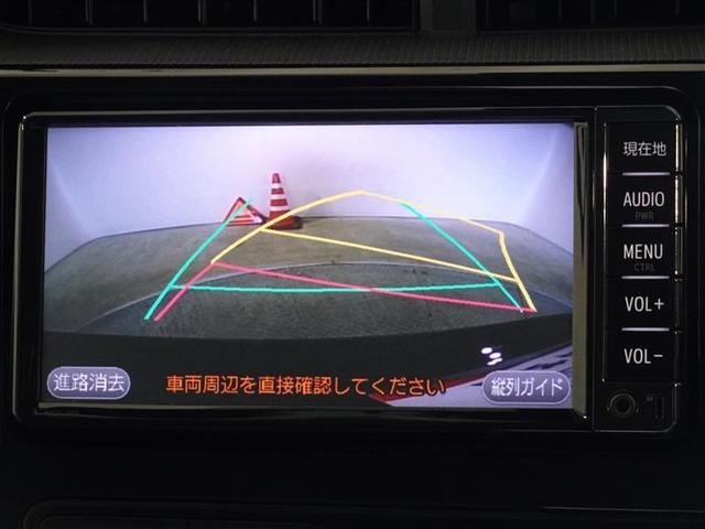 S メモリーナビ ナビ&TV ワンセグ バックカメラ ETC 衝突被害軽減システム スマートキー キーレス(8枚目)
