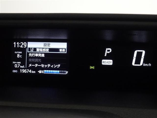 S メモリーナビ ナビ&TV ワンセグ バックカメラ ETC 衝突被害軽減システム スマートキー キーレス(9枚目)