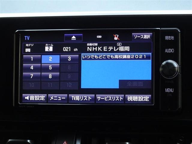 G LEDエディション ・ナビ&TV フルセグ バックカメラ ETC ドラレコ LEDヘッドランプ 衝突被害軽減システム スマートキー キーレス(7枚目)