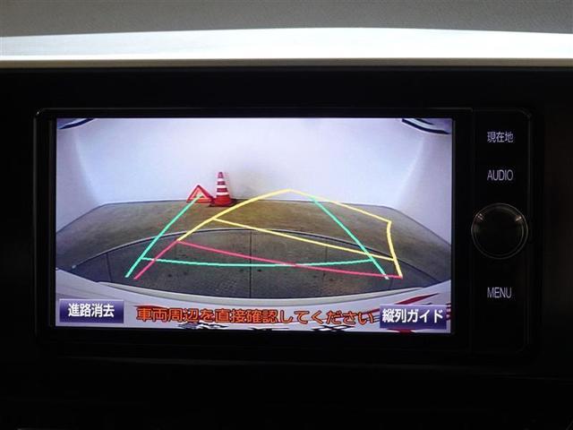 G LEDエディション ・ナビ&TV フルセグ バックカメラ ETC ドラレコ LEDヘッドランプ 衝突被害軽減システム スマートキー キーレス(8枚目)