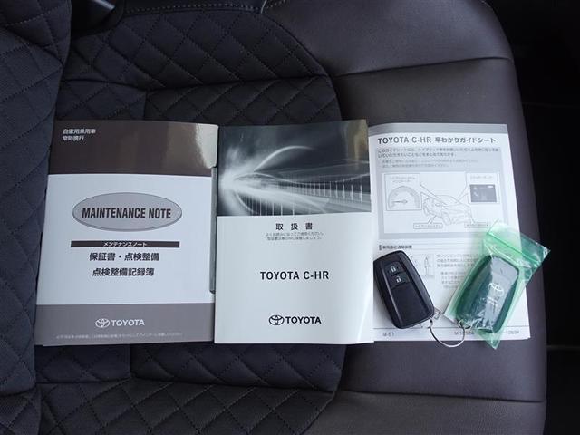 G LEDエディション ・ナビ&TV フルセグ バックカメラ ETC ドラレコ LEDヘッドランプ 衝突被害軽減システム スマートキー キーレス(20枚目)