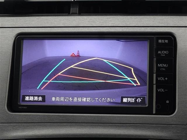 S ・メモリーナビ ナビ&TV ワンセグ バックカメラ ETC HIDヘッドライト スマートキー キーレス(8枚目)