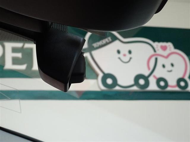 Sセーフティプラス メモリーナビ ナビ&TV ワンセグ バックカメラ ETC ドラレコ LEDヘッドランプ 衝突被害軽減システム スマートキー キーレス(14枚目)