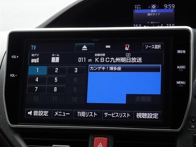 ハイブリッドGi ・ナビ&TV フルセグ バックカメラ ETC ドラレコ 両側電動スライド LEDヘッドランプ 3列シート 衝突被害軽減システム スマートキー キーレス(7枚目)