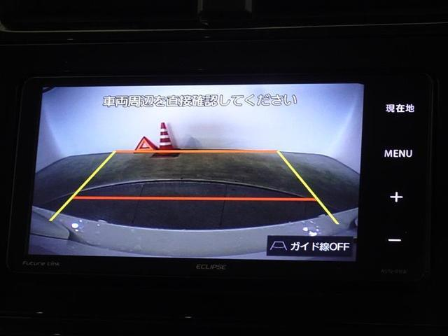 Sセーフティプラス メモリーナビ ナビ&TV フルセグ バックカメラ ETC ドラレコ LEDヘッドランプ 衝突被害軽減システム スマートキー キーレス(8枚目)