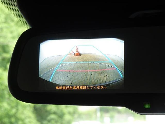 ロングスーパーGL ・ナビ&TV フルセグ バックカメラ ETC LEDヘッドランプ 衝突被害軽減システム スマートキー キーレス(8枚目)