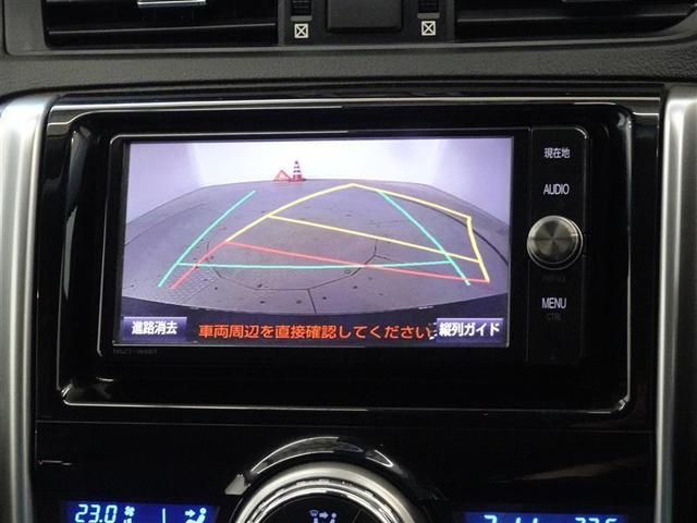 250G メモリーナビ ナビ&TV フルセグ バックカメラ ETC HIDヘッドライト 衝突被害軽減システム スマートキー キーレス(8枚目)