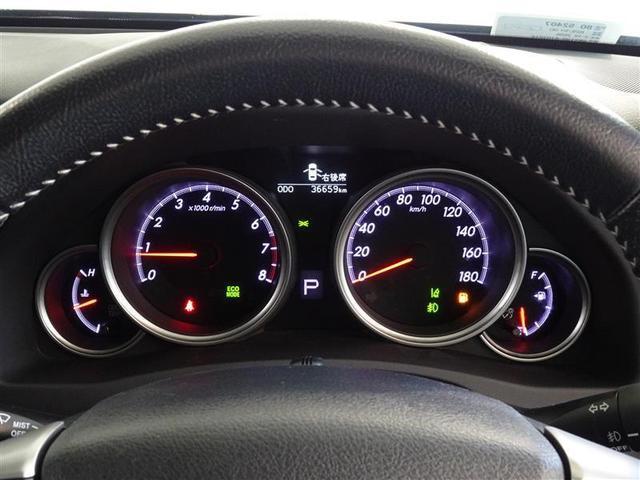 250G メモリーナビ ナビ&TV フルセグ バックカメラ ETC HIDヘッドライト 衝突被害軽減システム スマートキー キーレス(9枚目)