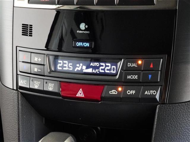 室内をより快適に、オートエアコン・ナノイー機能を装備してます。
