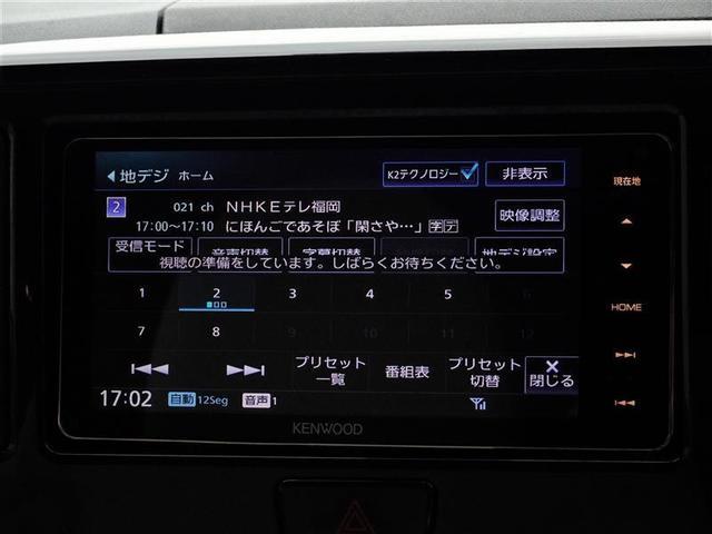 S メモリーナビ ナビ&TV フルセグ ドラレコ キーレス(7枚目)