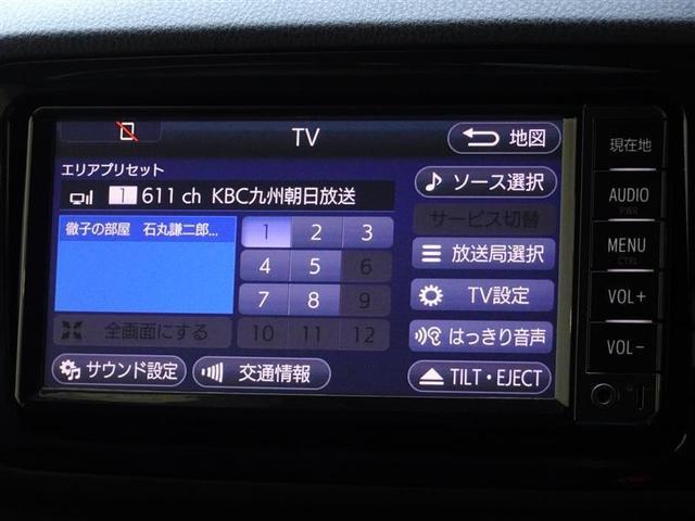 F アミー ・メモリーナビ ナビ&TV ワンセグ バックカメラ 衝突被害軽減システム スマートキー キーレス(7枚目)