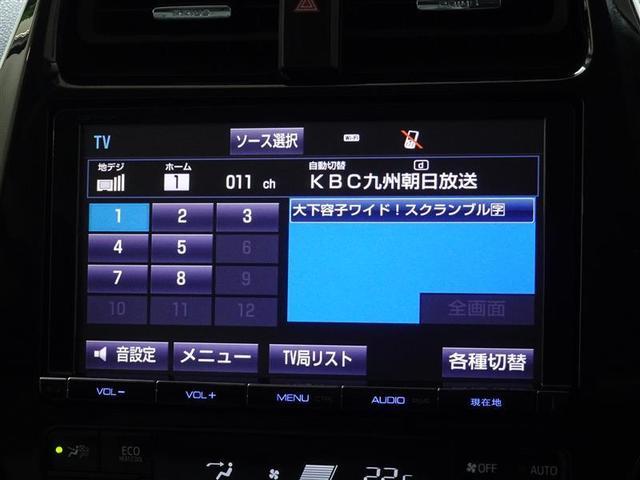 地デジ対応、フルセグDTV放送が視聴できます。