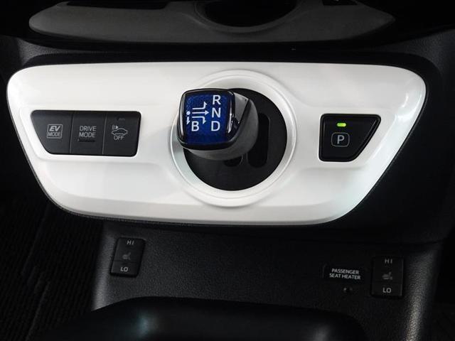 シフトレバーは電気式スイッチを利用して軽い操作でチェンジができるエレクトロシフトマチックです。