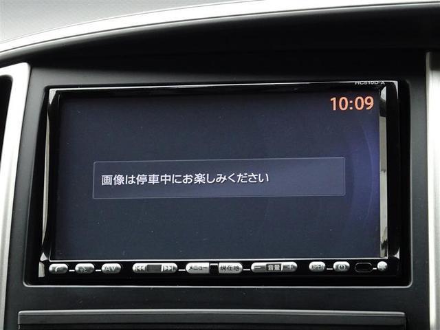 日産 セレナ ハイウェイスター Vセレクション HDDナビ
