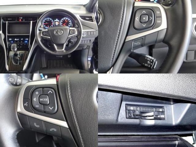 トヨタ ハリアー エレガンス 1年保証・オーディオレス・ETC・LEDライト