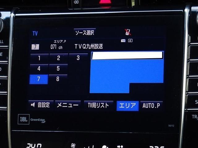 プレミアム LED SDナビ フルセグ パワーバックドア(8枚目)