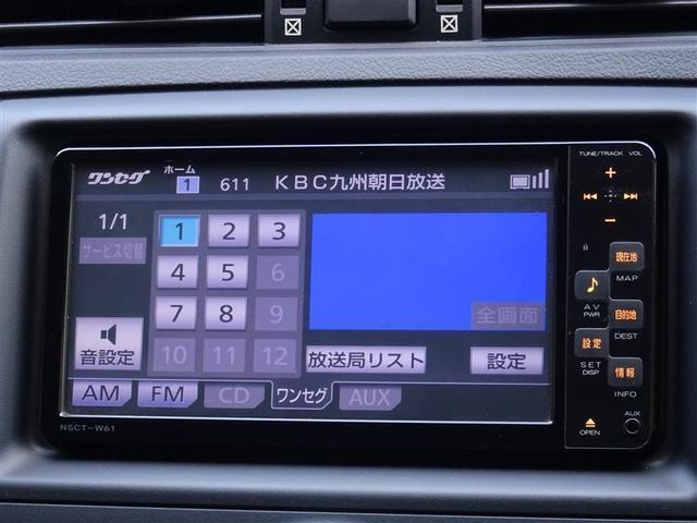 250G ワンセグメモリーナビ(8枚目)