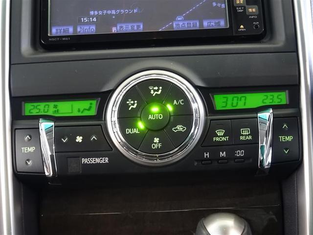 250G ワンセグメモリーナビ(13枚目)